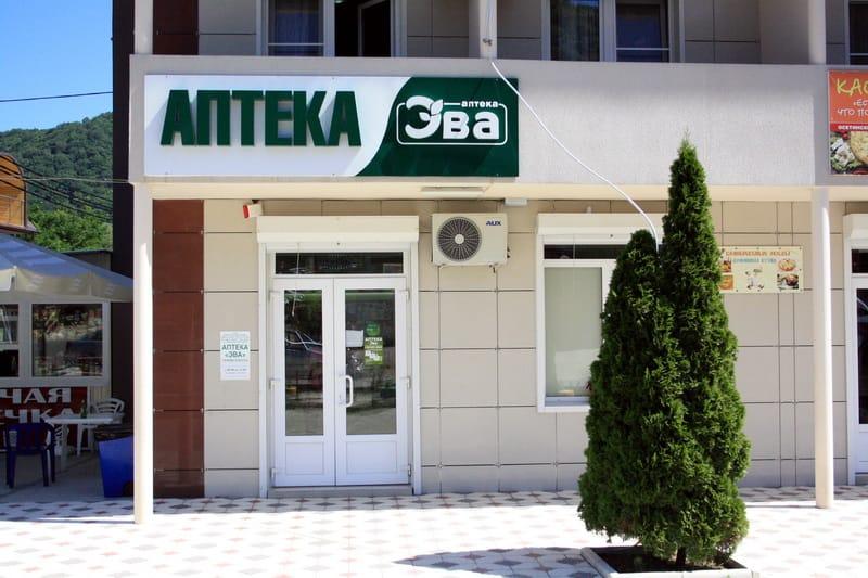 Аптека «Эва» в Ольгинке