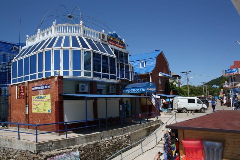Кафе «Кавказ» в Ольгинке