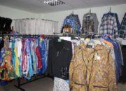 Магазин «Спецодежда»