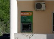 Банкомат в центре Ольгинки