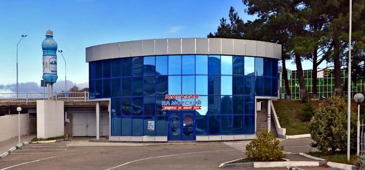 Магазин «На Морской» в Ольгинке