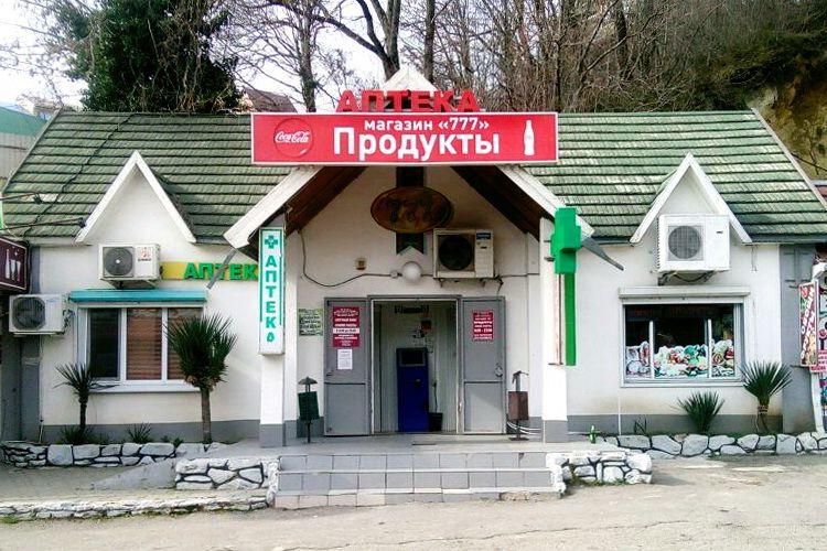 Продуктовый магазин «777» в Ольгинке